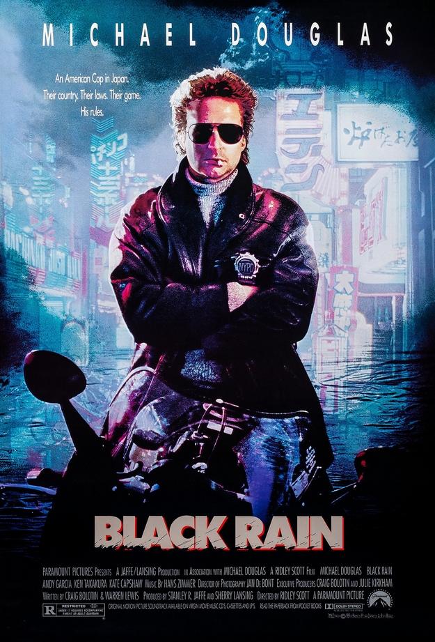 Black Rain - affiche