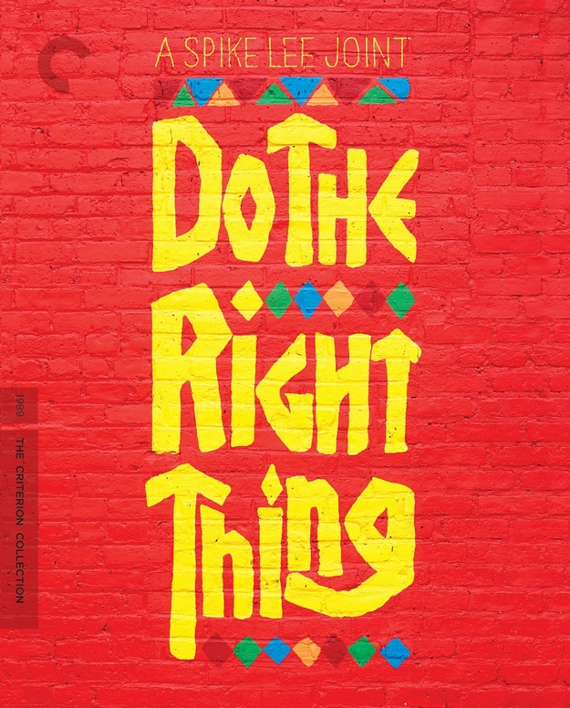 Do the Right Thing - The Criterion Collection