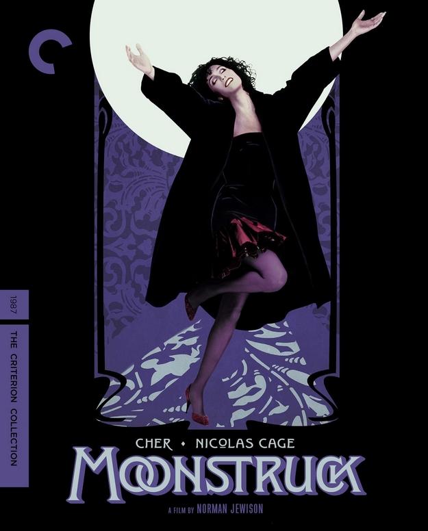 Éclair de lune - The Criterion Collection