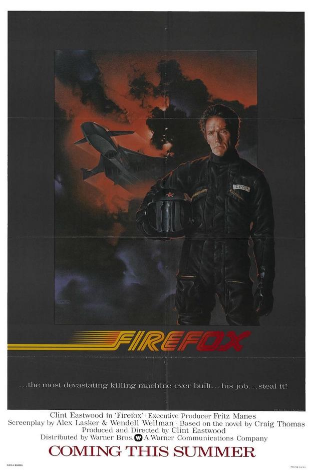 Firefox - affiche