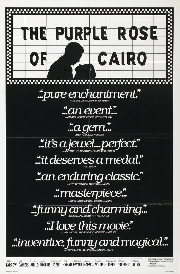 La rose pourpre du Caire - affiche