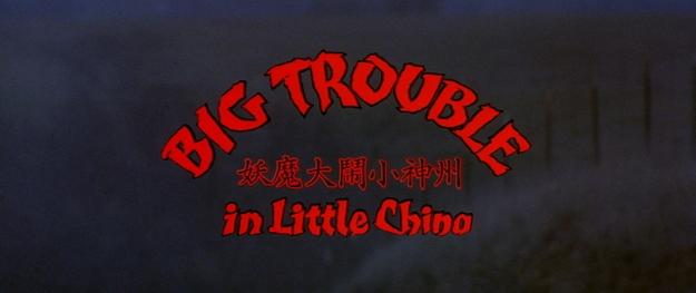 Les aventures de Jack Burton dans les griffes du mandarin - générique