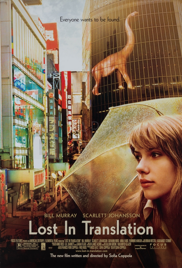 Lost in Translation - affiche