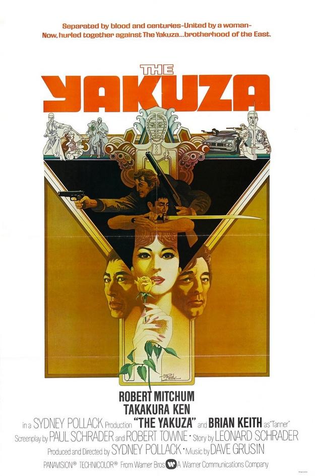Yakuza - affiche